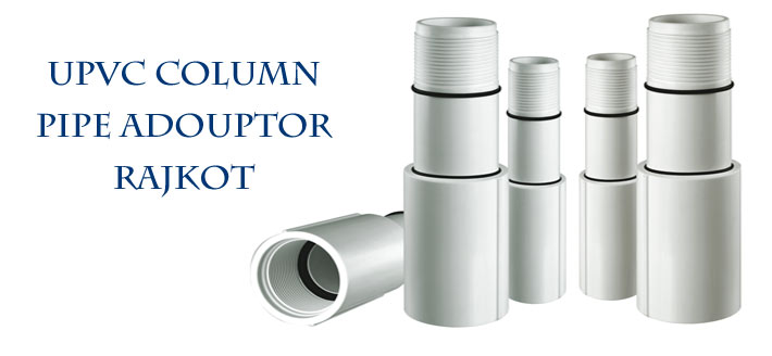 UPVC Submersible Column Pipe